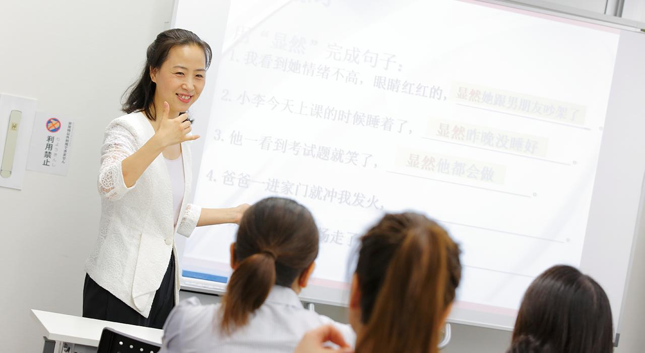 4年間の中国語学習目標