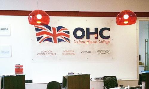 オックスフォード・ハウス・カレッジ