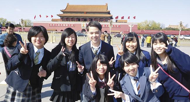高校生研修プログラムin北京