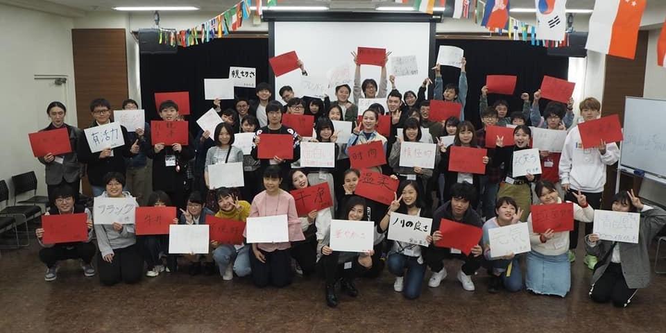 北京語言大学東京校キャンパスライフ