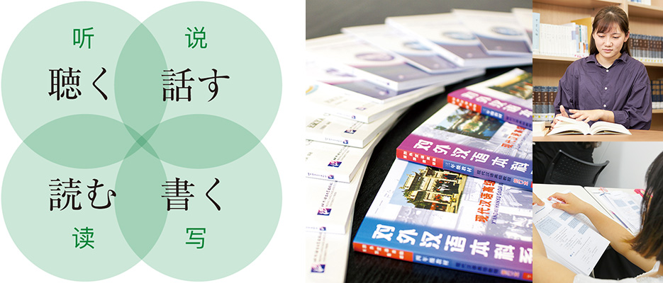 北京語言大学教材の特徴