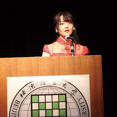 兼田さん(中国語主専攻 英語副専攻)