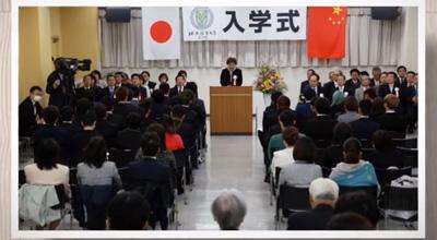 北京語言大学東京校開学式および2015年度入学式を挙行しました。