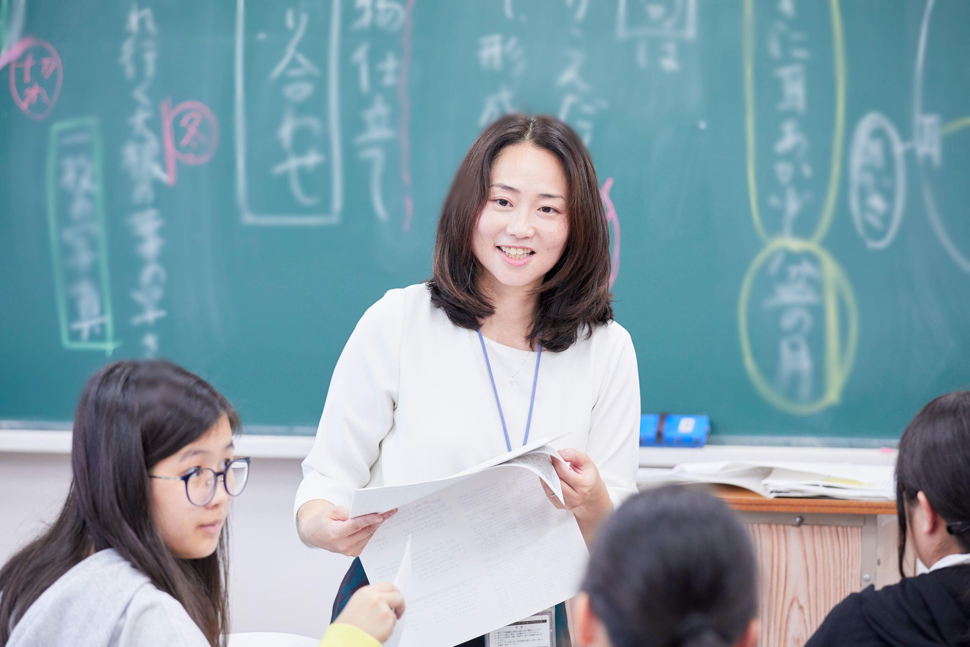 日本語学ⅠⅡ