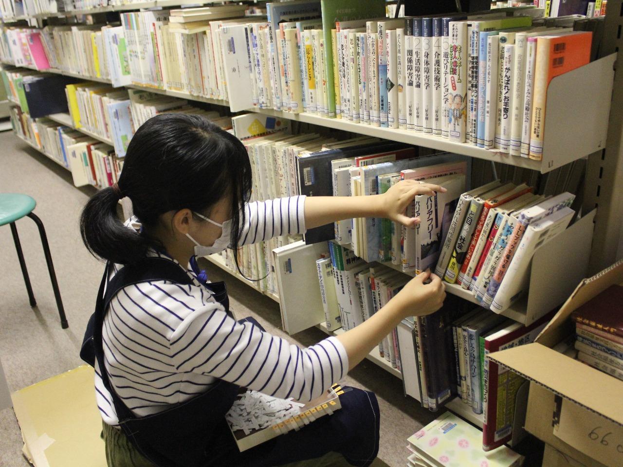 図書館ボランティア活動