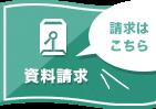 https://shigabunkyo-web.campusplan.jp/public/gkb/WebShiryoSeikyu/WGB_ShiryoSeikyu.aspx