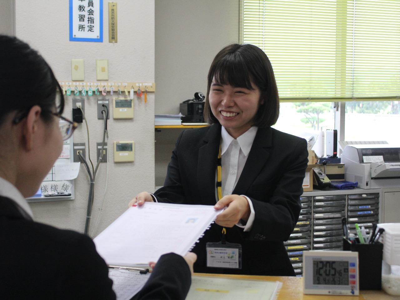 長浜自動車学校インターンシップ