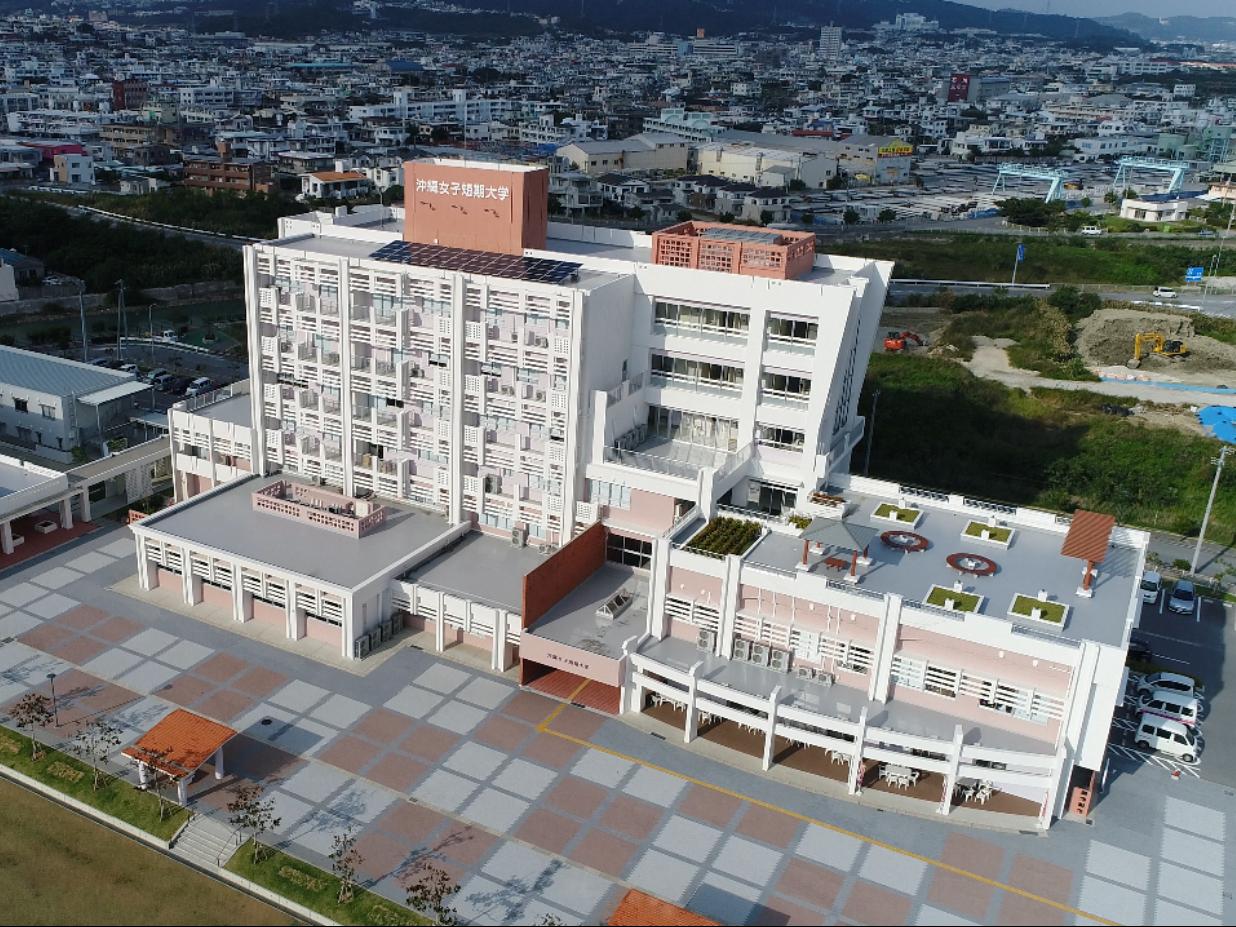 沖縄女子短期大学産学連携推進室比嘉勇太