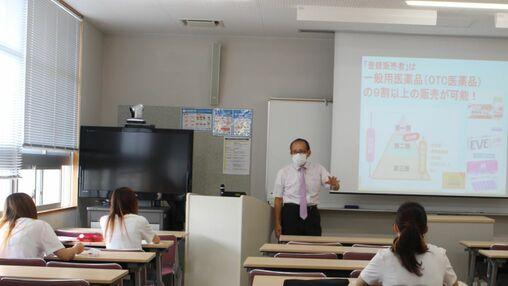 沖縄女子短期大学総合ビジネス学科で登録販売者資格試験対策講座を開講しています