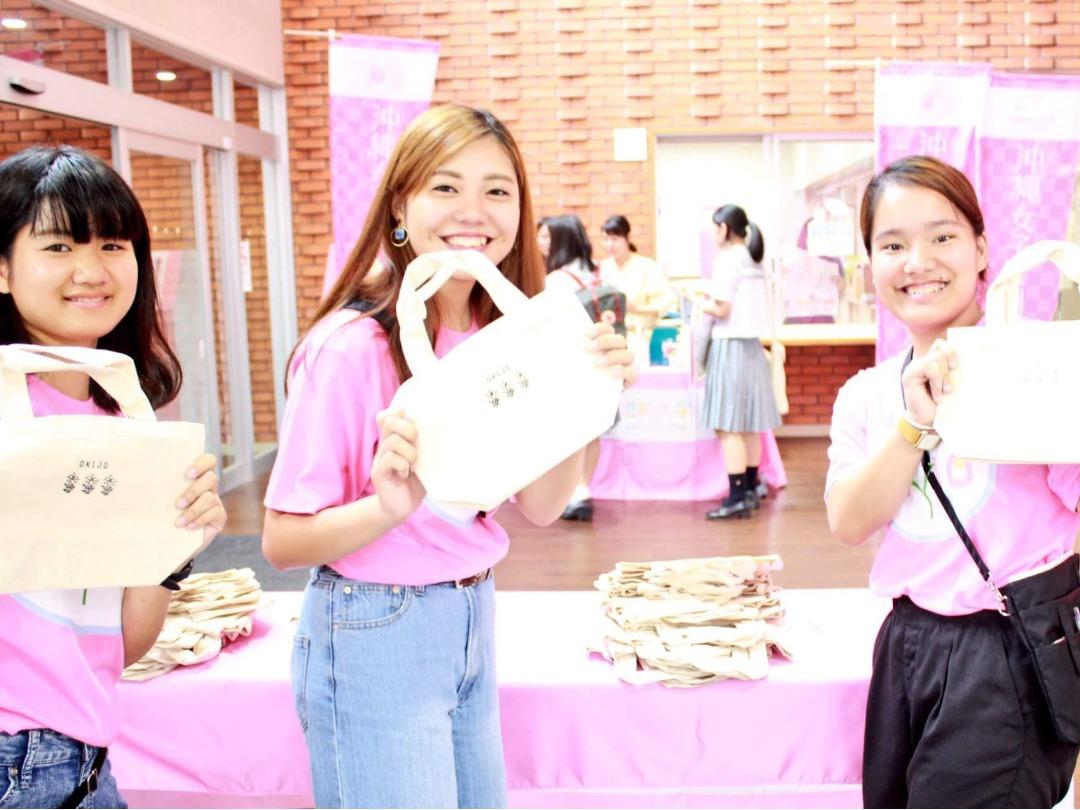 児童教育学科_沖縄女子短期大学_オープンキャンパス