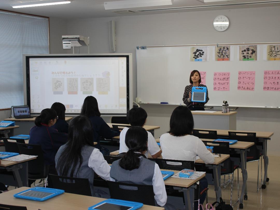児童教育学科_沖縄女子短期大学