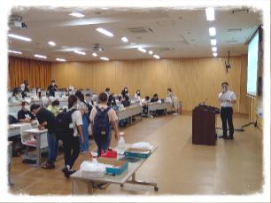 新型コロナ感染拡大防止対策を講じながらの採用試験対策講座