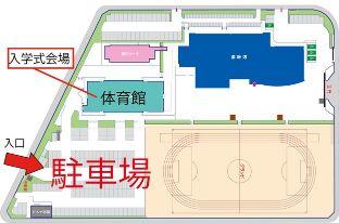 沖縄女子短期大学第一駐車場