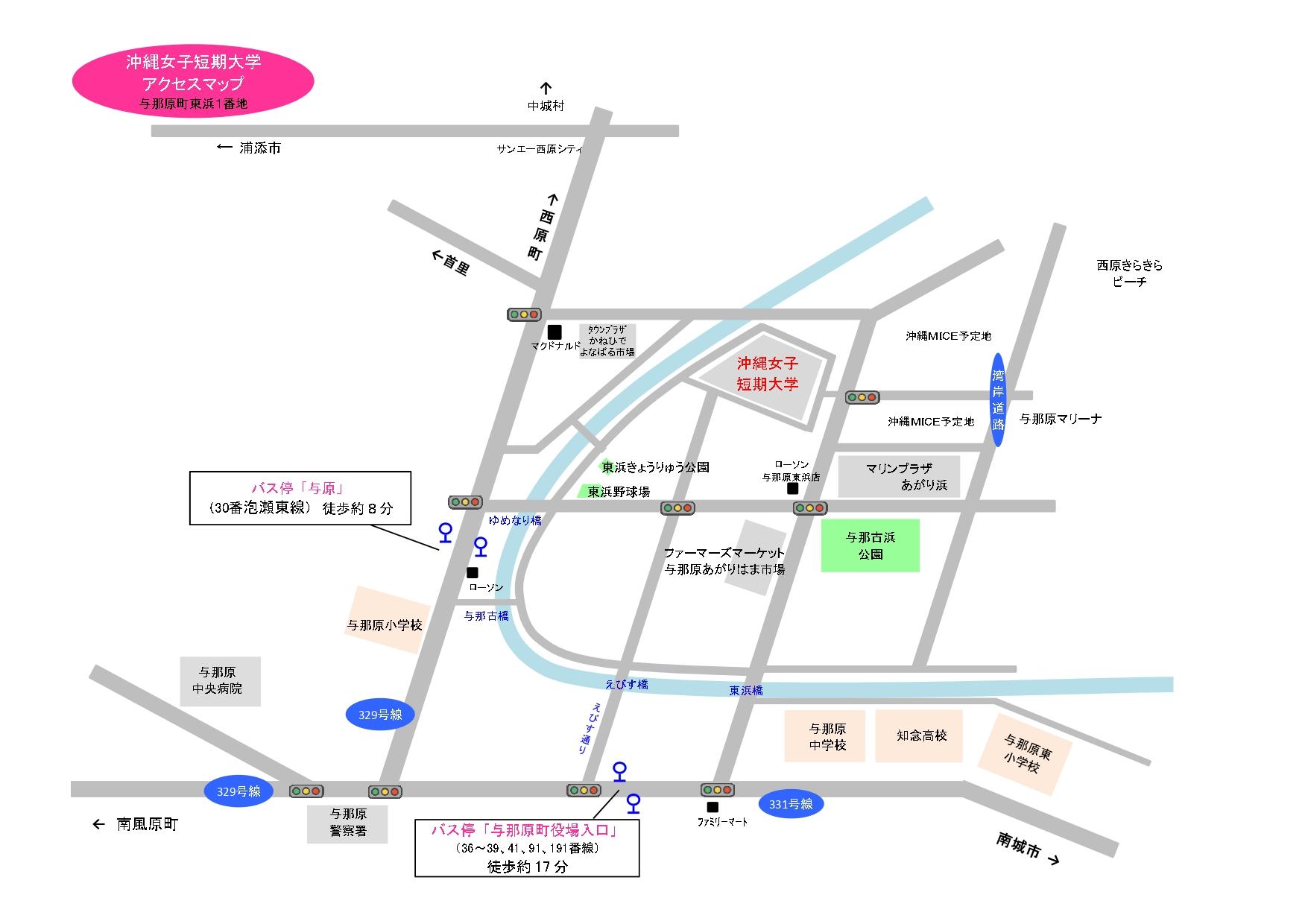 沖縄女子短期大学交通マップ
