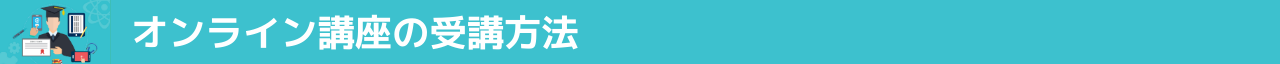 沖縄女子短期大学_未来のIT人材創造事業_産学連携推進センター_比嘉勇太