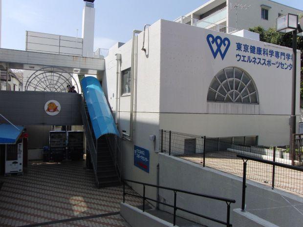 学校説明会(栄養士科) image1
