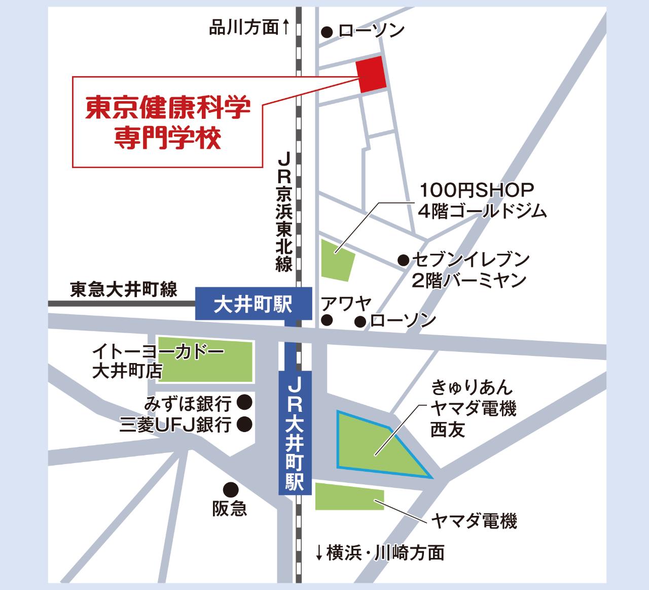 東急・JR大井町駅より徒歩5分