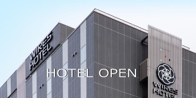 ワイヤーズホテル品川シーサイド