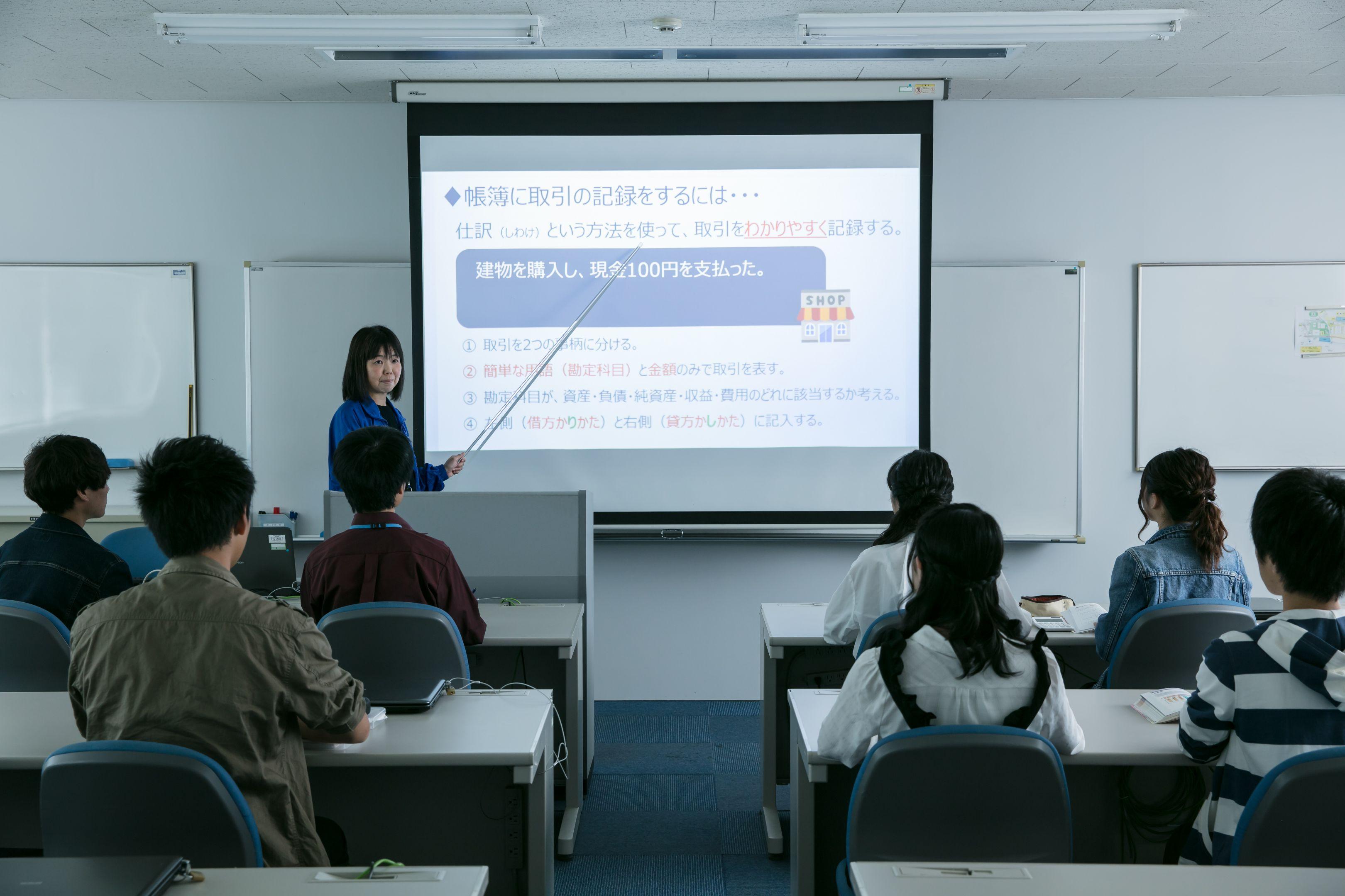 情報ビジネス科授業風景03