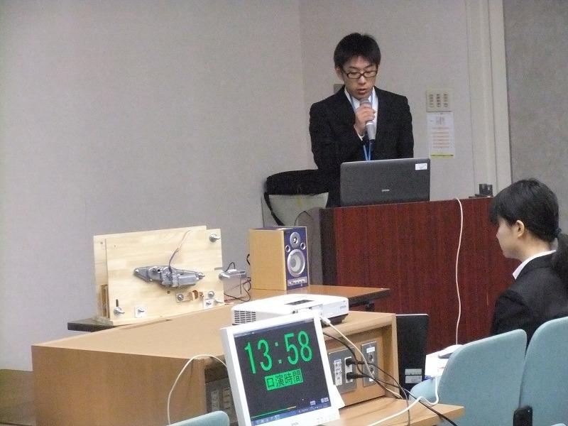 卒業研究発表会3