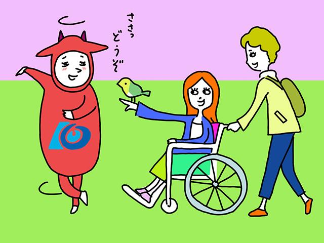 障害等のある者の出願について