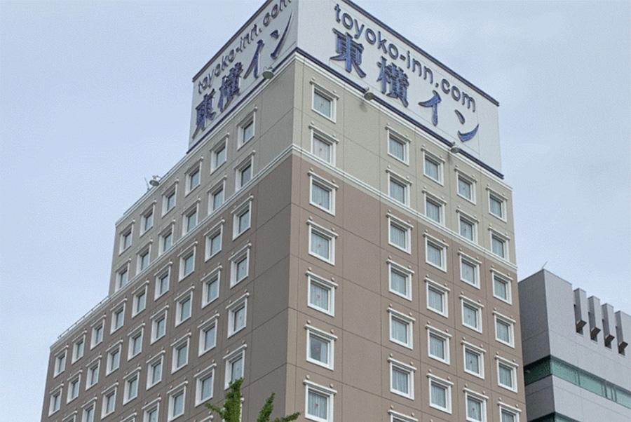 東横INN前橋駅前