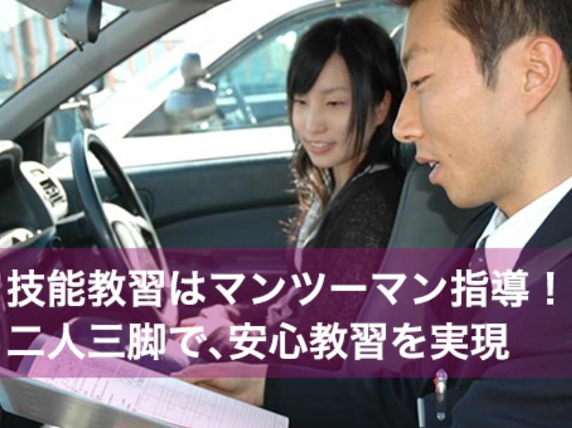 かぶら自動車教習所(群馬県)