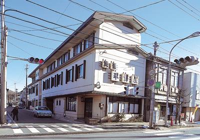 旅館平澤屋