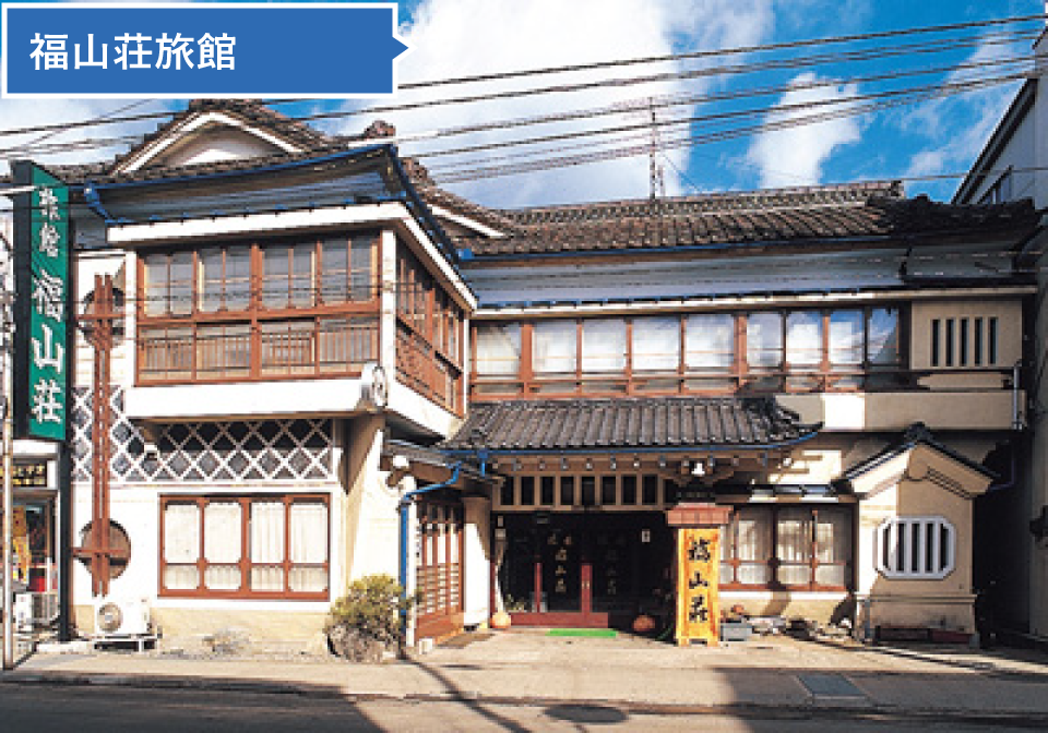 福山荘旅館