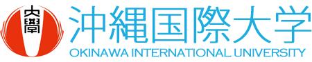 沖縄国際大学のロゴ