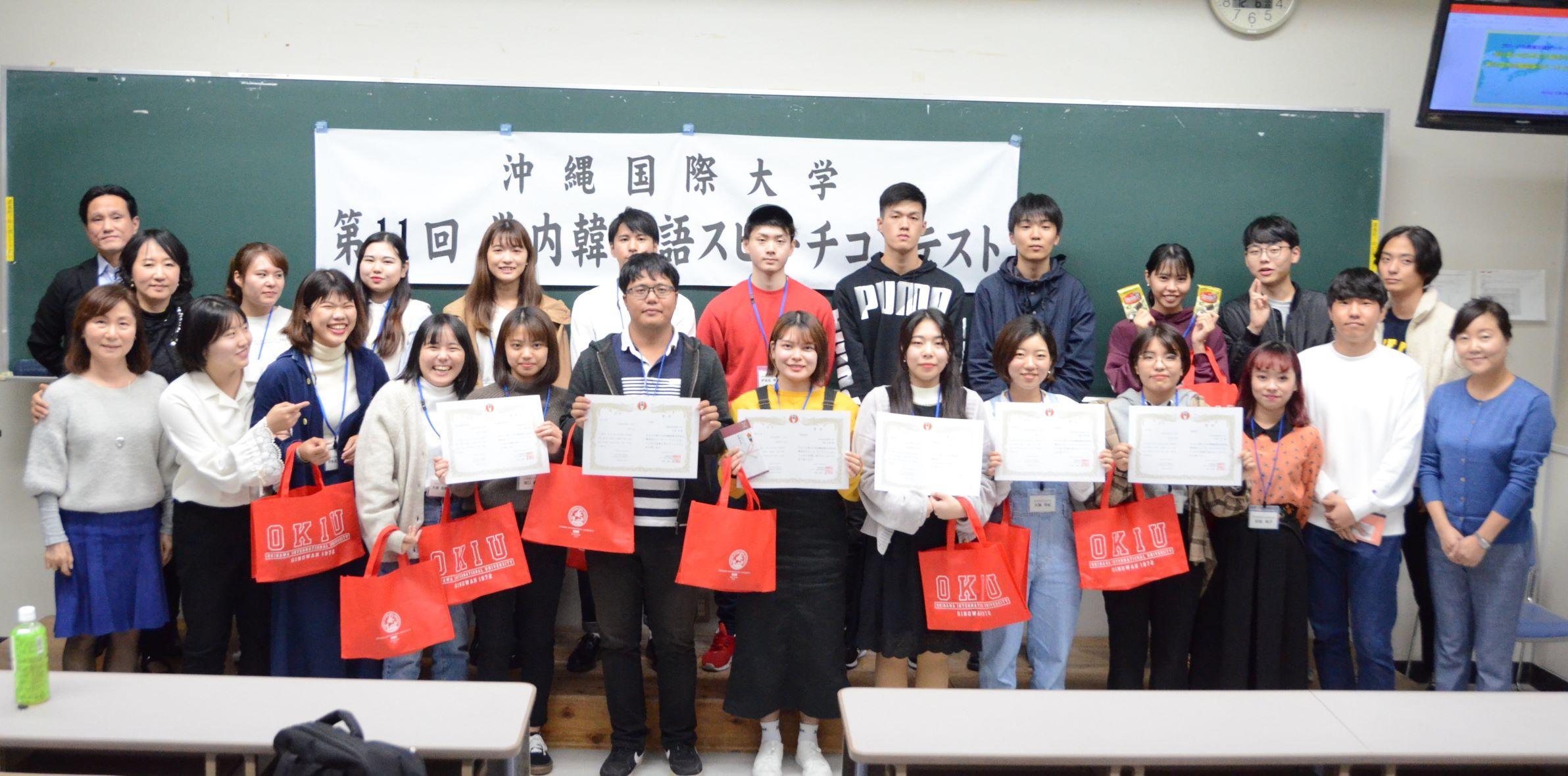 第11回学内韓国語スピーチコンテスト