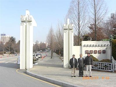 韓国 韓南大学