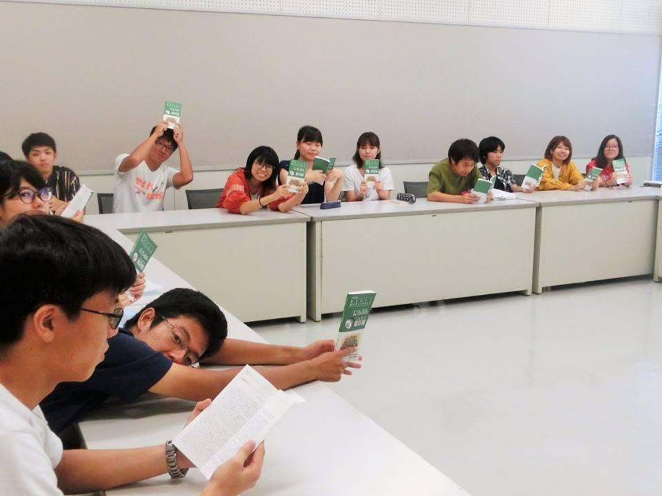 書評 書き方 大学