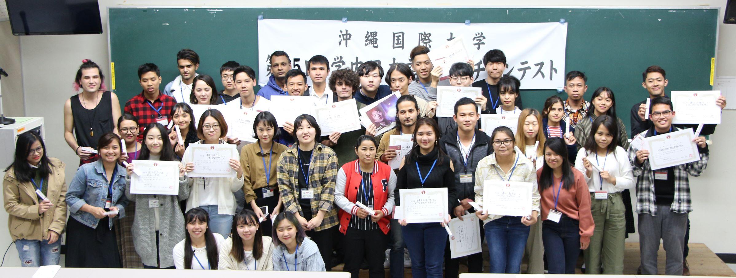 第25回学内日本語スピーチコンテスト