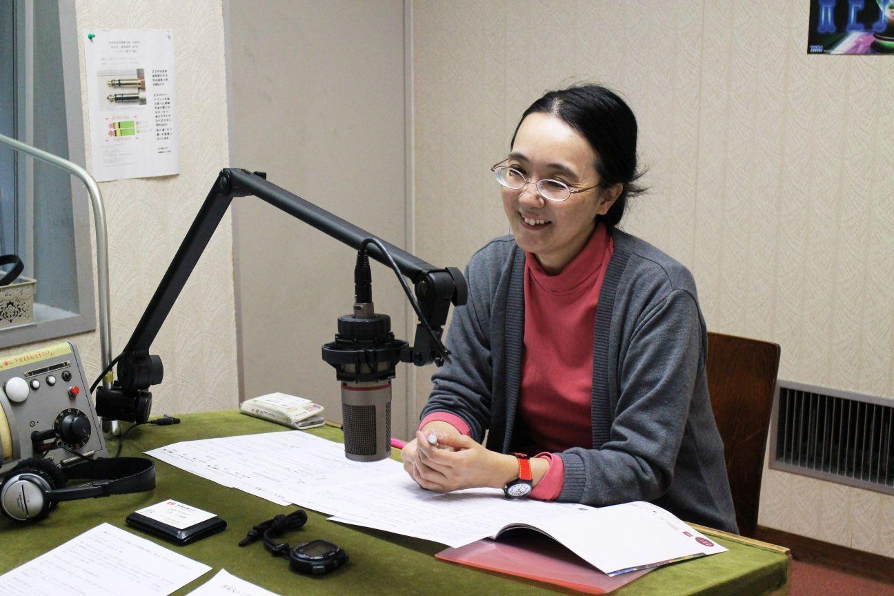 沖国大ラジオ講座