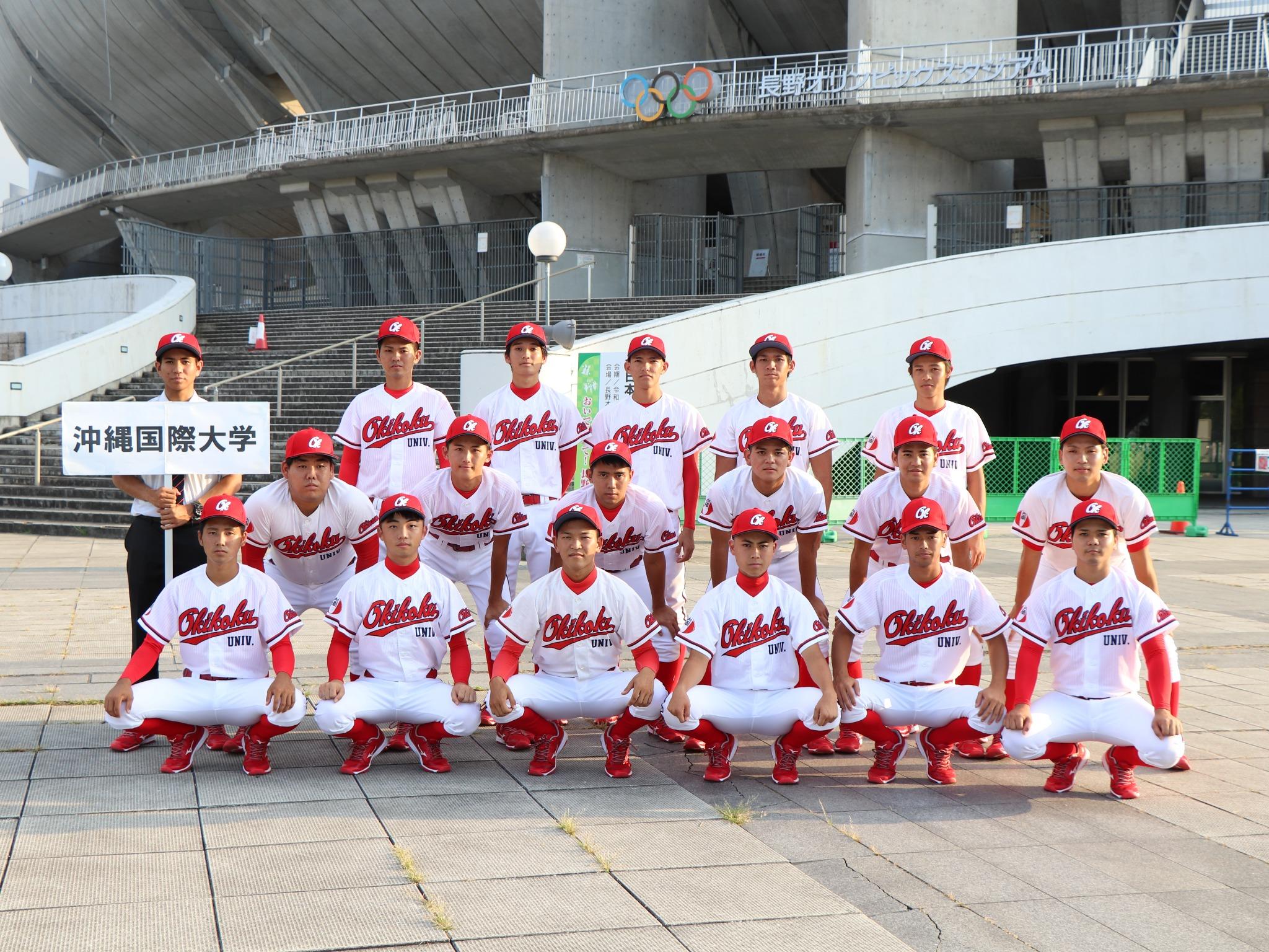 ニュース軟式野球部が全日本選手権大会へ出場しました!受検生向けトピックス学生の皆さまへ一般の皆さまへ