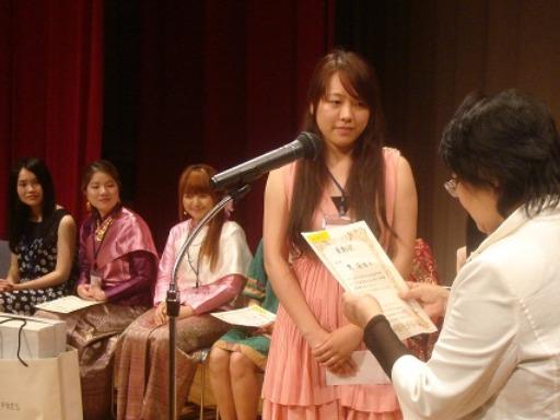 日语演讲比赛获奖