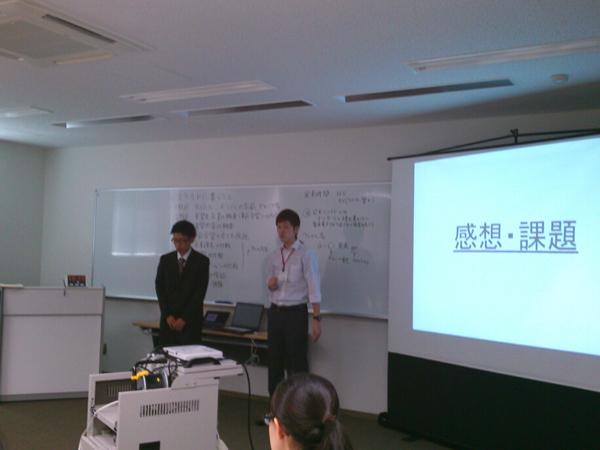 事後学習では、グループで発表の準備をし、3部屋に分かれて発表を行いました