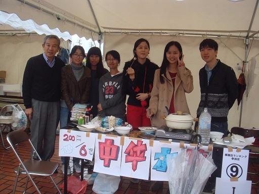 大学文化节2