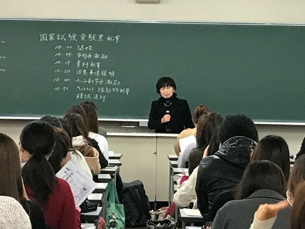 小山副学長より激励の言葉を頂きました