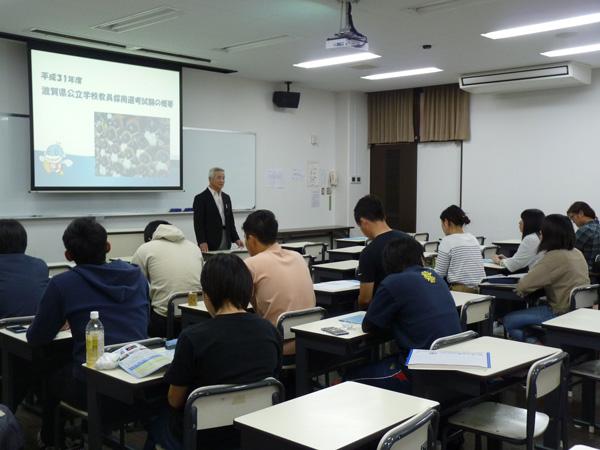 会 滋賀 委員 県 教育