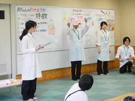 熱中症予防の健康指導