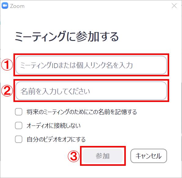 STEP.3-1