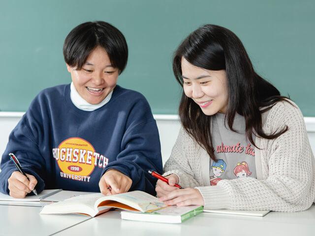 資格・検定試験に向けた対策講座の開講