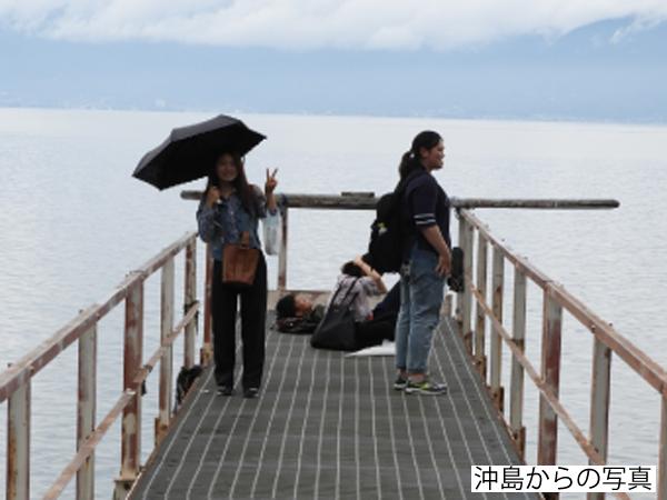 日本で唯一、人が暮らす湖上の島、沖島フィールドワーク