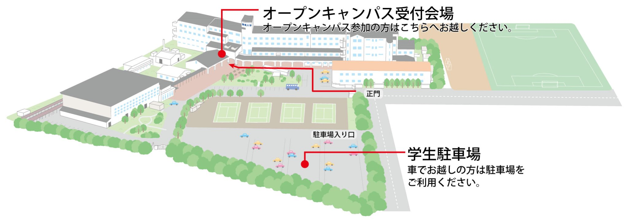 キャンパスマップ