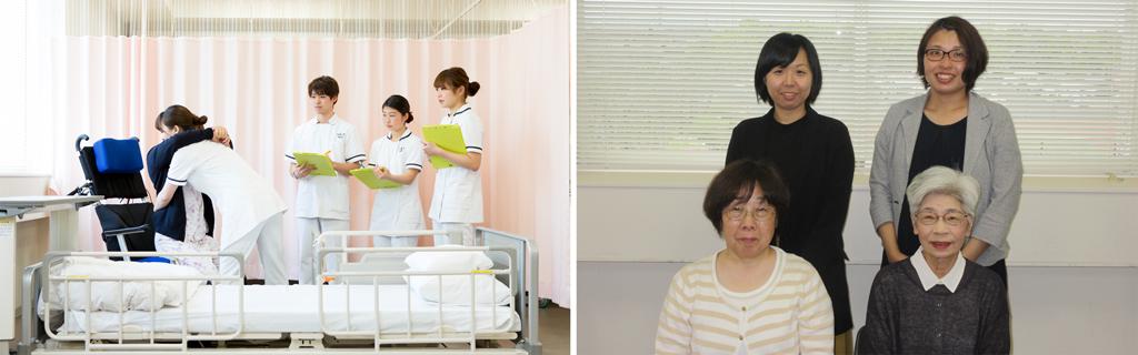 老年看護学領域