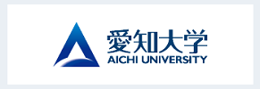 https://www.aichi-u.ac.jp/