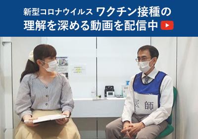 愛知大学Youtubeチャンネル