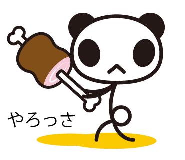 32_ごっつあん-01